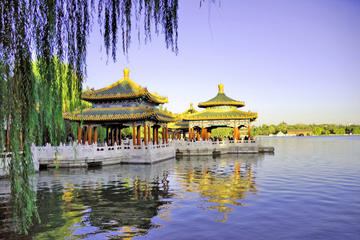 Private Custom Tour: Beijing in One Day