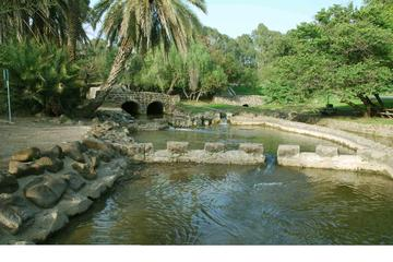 Private Half Day Tour to the Baptism Site or Bethany from Amman