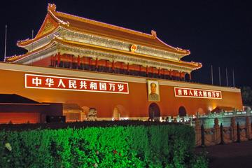 Private Night Sightseeing Tour of Beijing