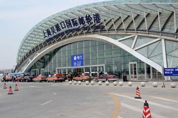 Private Shanghai Port Arrival Transfer