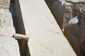 Private Tour: High Dam and Unfinished Obelisk