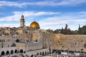 Private Tour: Highlights of Israel Day Trip from Jerusalem or Tel Aviv Including Old Jerusalem, Western Wall and the Dead Sea