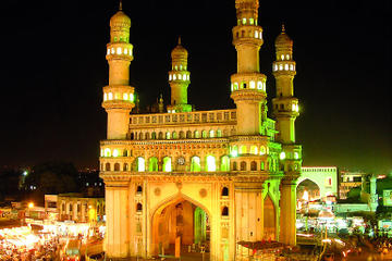 Private Transfer: From Rajiv Gandhi International Airport (HYD) to Hotel in Hyderabad