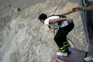 Queenstown Nevis Highwire Bungy Jump