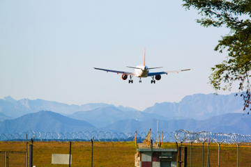 Salzburg Airport Departure Transfer