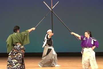 Samurai Performance in Kyoto