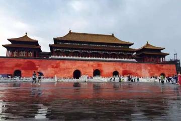 Sightseeing Tour of Beijing with Peking Opera Show