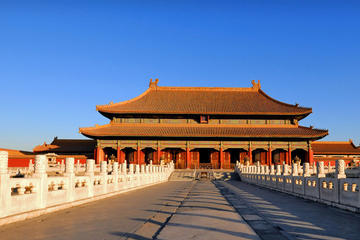 Small-Group Day Tour of Forbidden City, Temple of Heaven and Summer Palace