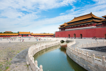 Small-Group Day Trip: VIP Beijing Forbidden City Tour with Great Wall Hiking at Mutianyu
