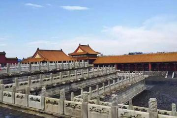 Tianjin Cruise Port Transfer to Beijing Hotels with Forbidden City and Tiananmen Square Sightseeing